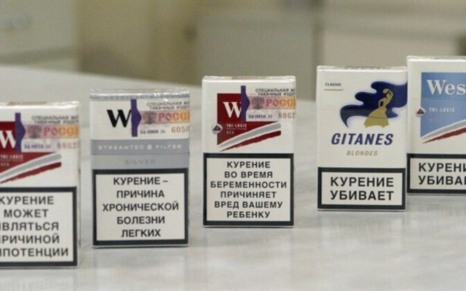 Customs Seize more Knock-Offs and Contraband Smokes | News | ERR