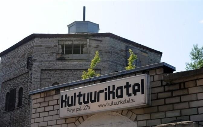 The Kultuurikatel (Tallinn Culture Hub)