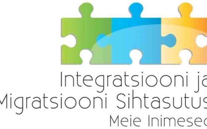 Фонд интеграции и миграции. Иллюстративное фото.