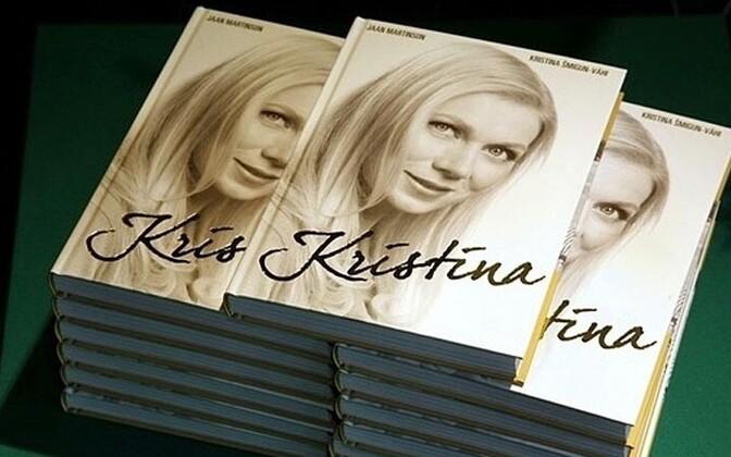 «Кристина» была столь востребована, что в некоторых магазинах довольно быстро превратилась в дефицит