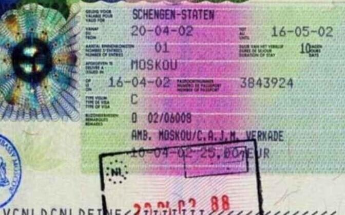 Шенгенская виза. Иллюстративное фото.