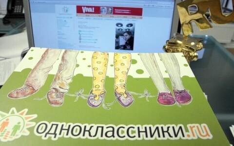 Русскоязычное население предпочитает
