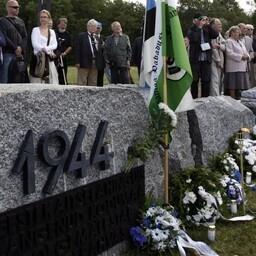 Sinimägede lahingu mälestusüritus 2011. aastal.