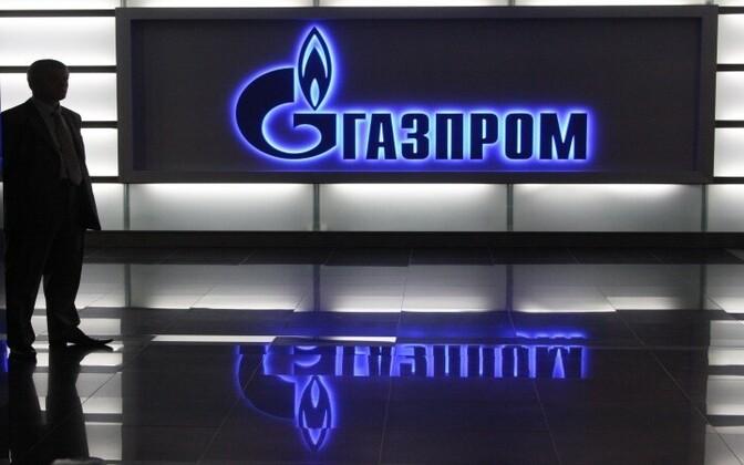 Логотип концерна