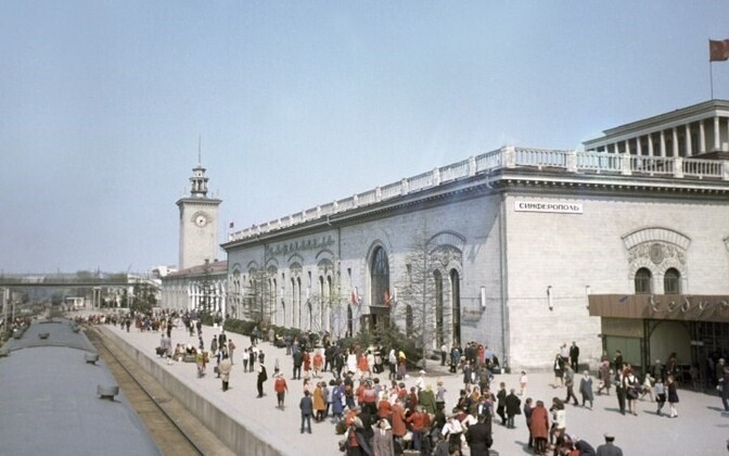 Железнодорожный вокзал в Симферополе. 70-е годы XX века.