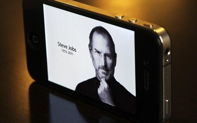 Стив Джобс (1955 - 2011)