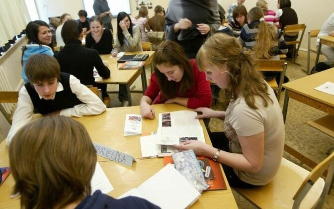 Ученики Нарвской гуманитарной гимназии