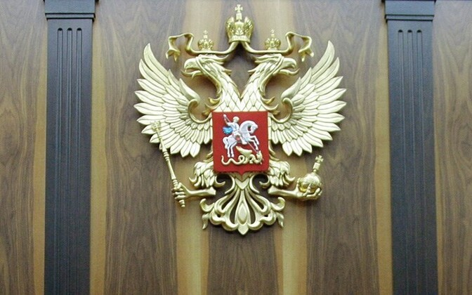 Αποτέλεσμα εικόνας για vzglyad novosti