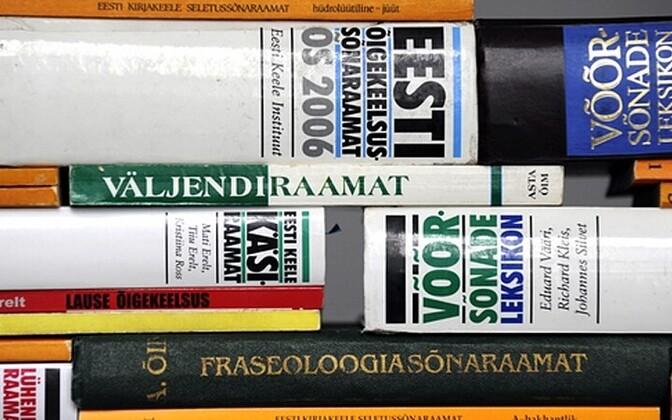 Estonian dictionaries