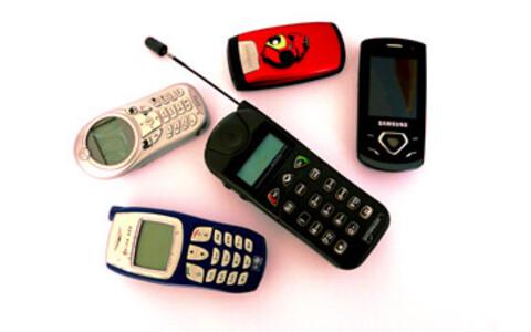 Kallim telefon on märksa altim kaduma.