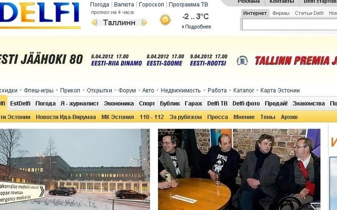 Знакомства эстония forum яндекс знакомства в питере
