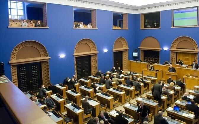 Парламент Эстонии.