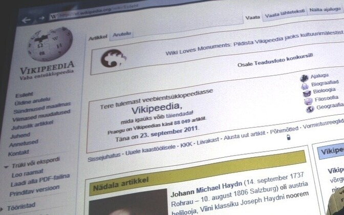 The Estonian Wikipedia aka Vikipeedia
