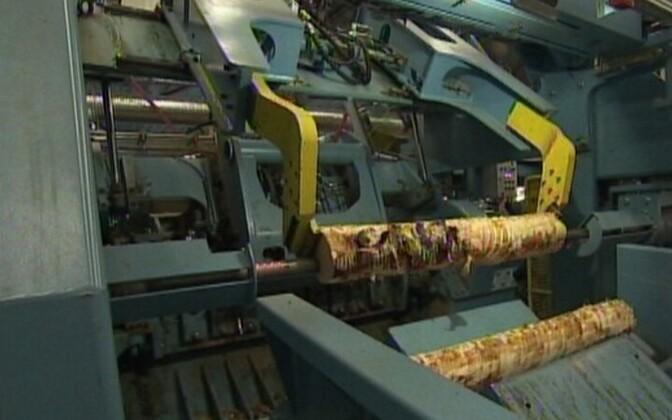 76271d5660d Kohilas avati rekonstrueeritud vineeritehas | Majandus | ERR