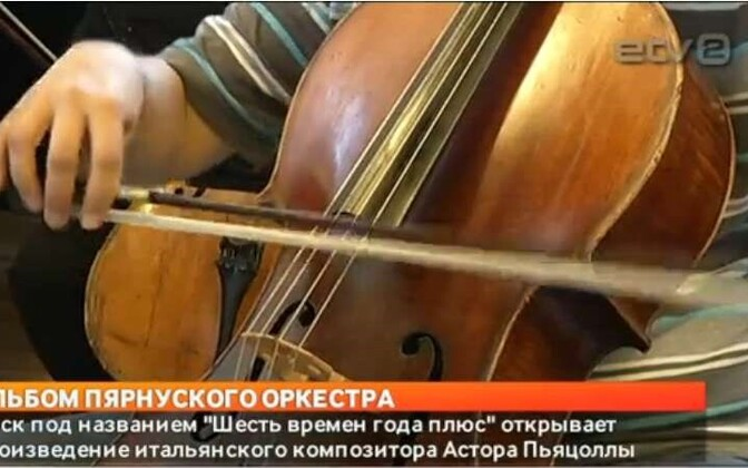 Концерт-презентация альбома состоится 17 декабря в Доме братства черноголовых.