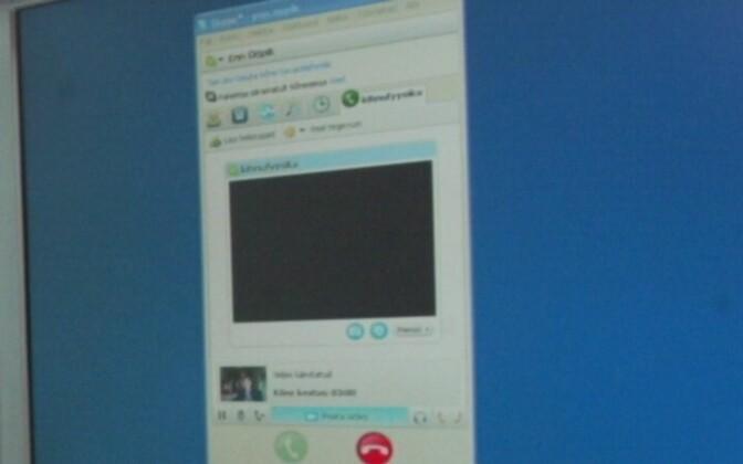 На текстовые сообщения работники инфолинии отвечать не будут.
