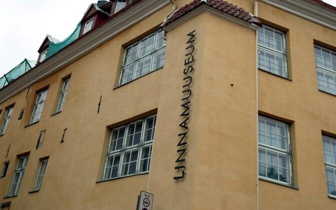 Таллиннский городской музей.