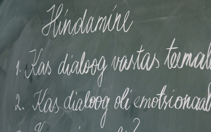 Урок эстонского языка в одной из русских школ Таллинна.