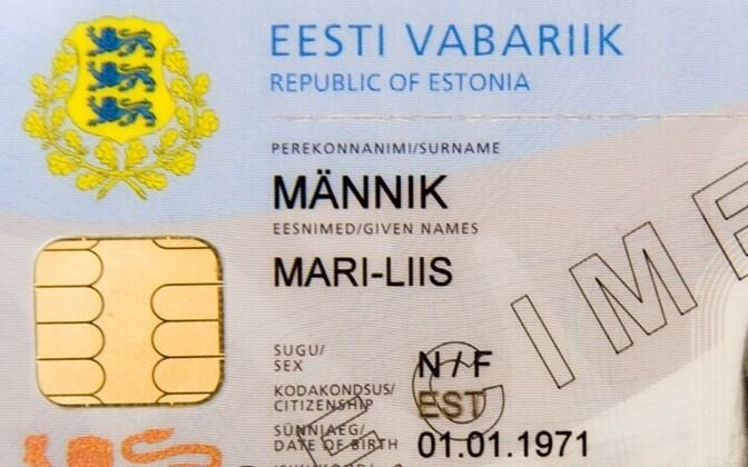 Образец ID-карты.