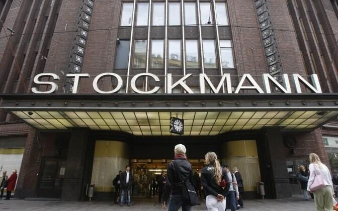 Торговый концерн Stockmann снова сокращает персонал.