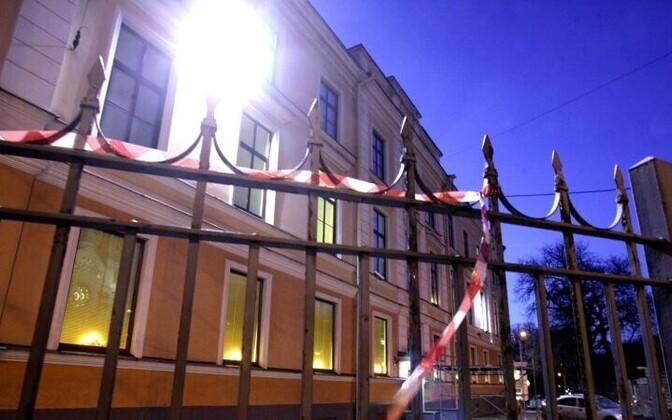 Здание КаПо в центре Таллинна.