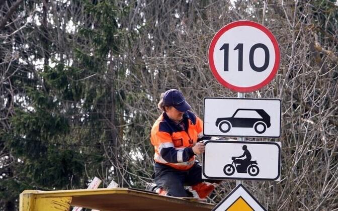 Действие повышенной максимально разрешенной скорости отменят в течение завтрашнего дня