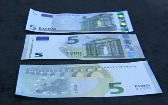 Купюра достоинством 5 евро второй серии.