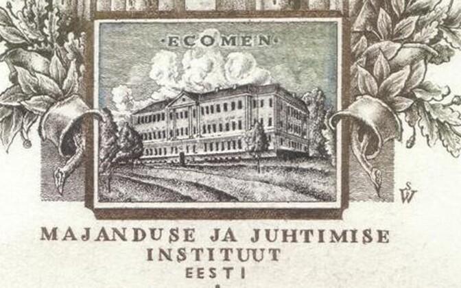 В институте экономики и управления Ecomen обучается около 400 студентов.