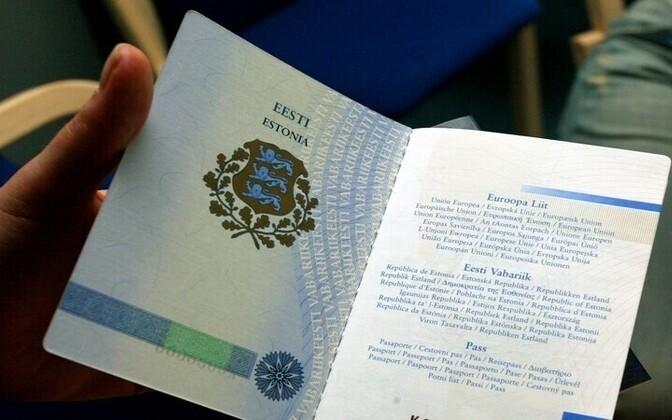 Паспорт гражданина Эстонии.