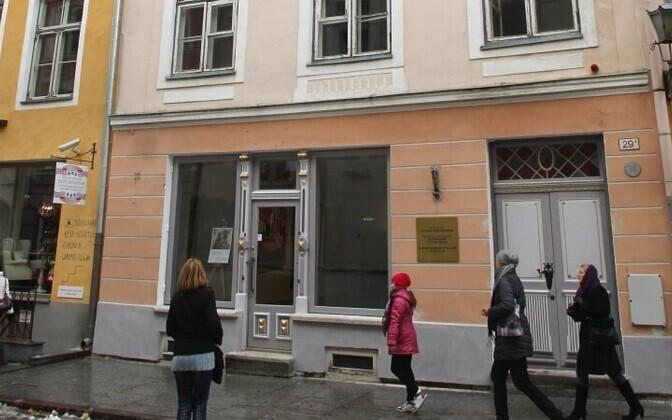 Таллиннский Русский музей на улице Пикк.