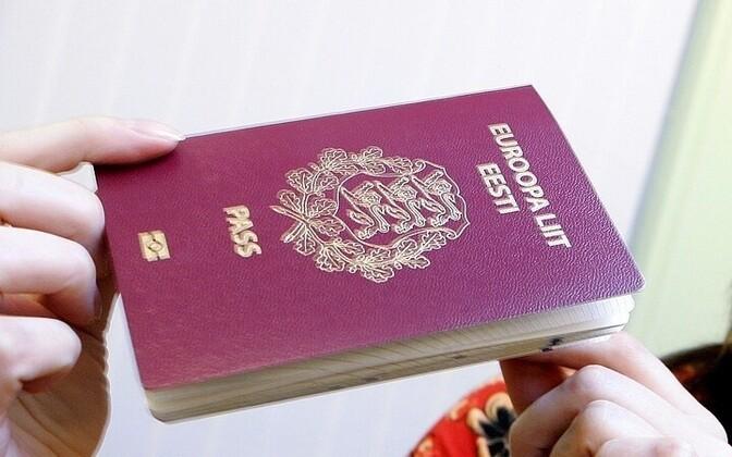 Паспорт гражданина ЭР.
