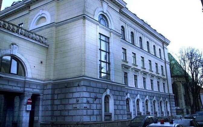 The Interior Ministry