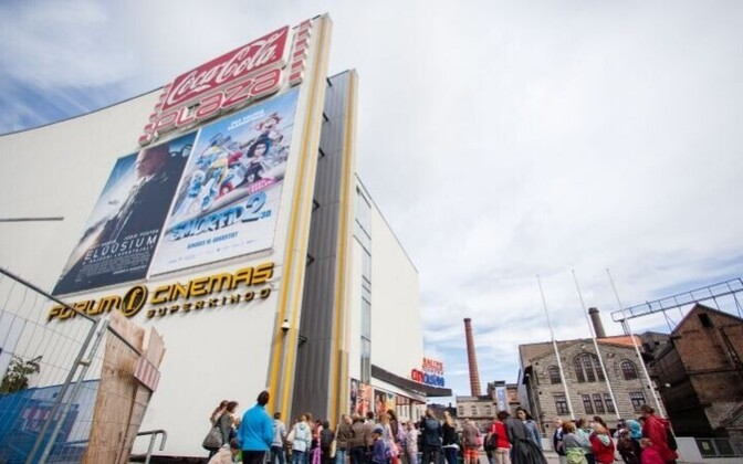 Кинотеатр Coca-Cola Plaza.