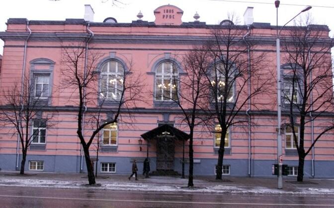 Tallinna Keskraamatukogu.