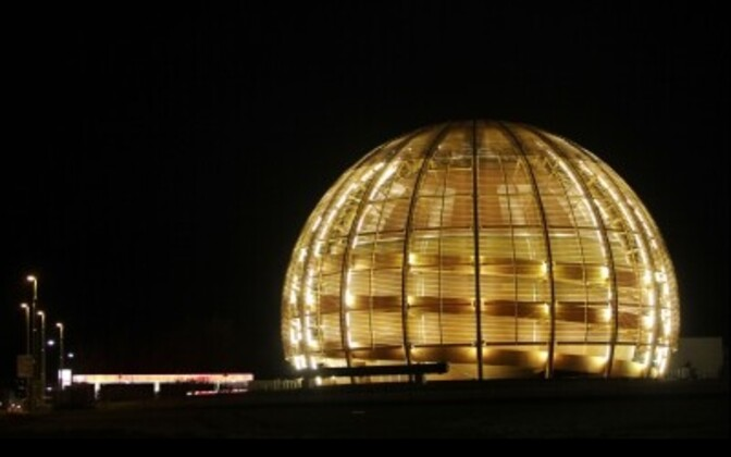 The Globe of Science and Innovation, a visitors center at CERN, in Geneva, Switzerland.