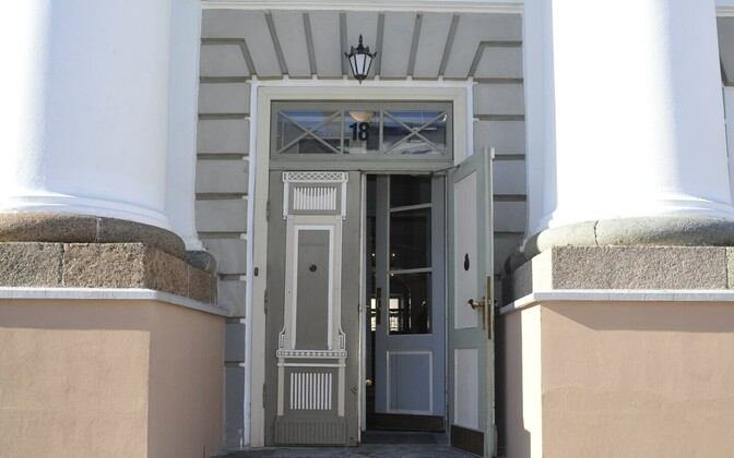 The doors to the University of Tartu main building