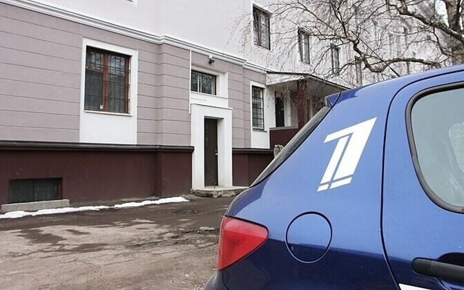 ПБК зарегистрирован в Риге, его вещание осуществляется в Литве, Латвии и Эстонии