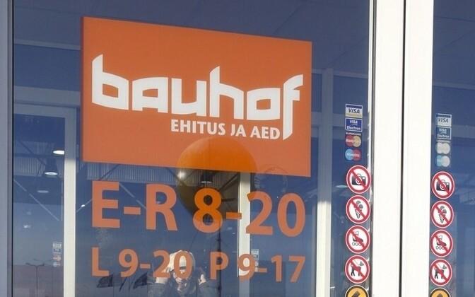 Магазин Bauhof в Эстонии.