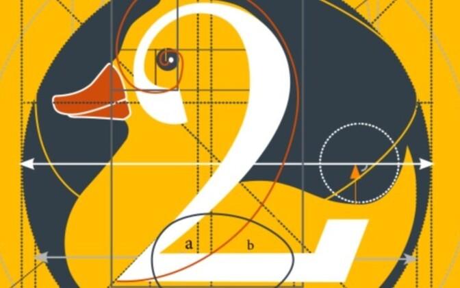 Символом спектакля «Вавилонская башня-2» стала утка.