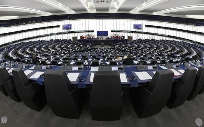 Европарламент призывал закончить переговоры сТурцией овступлении вЕС