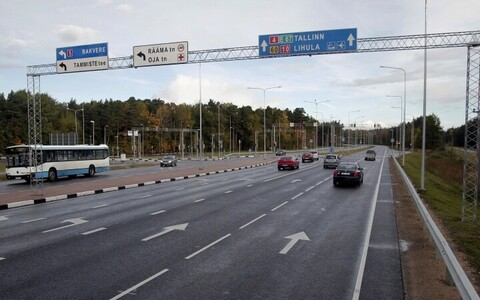 Пярнуская объездная дорога