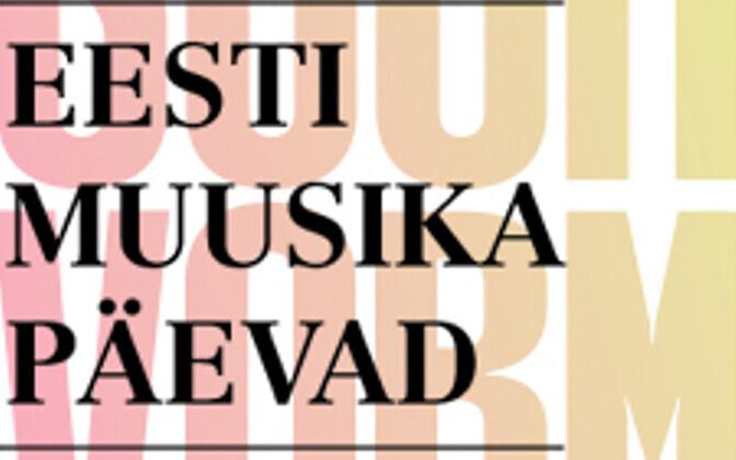 Eesti Muusika Päevad