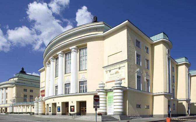 Estonia kontserdimaja