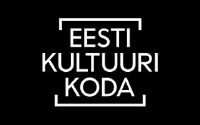 Eesti Kultuuri Koda