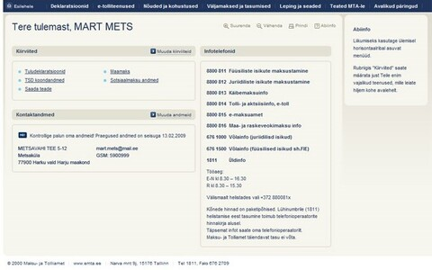 The online portal of the MTA's e-Tax Board.