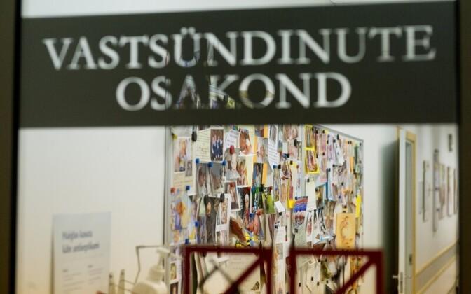 Ida-Tallinna Keskhaigla vastsündinute osakond.