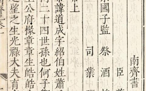 Aasia keeled võluvad õpilasi