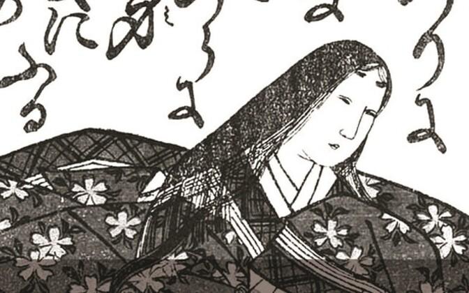 7.-13. sajandi jaapani luule antoloogia