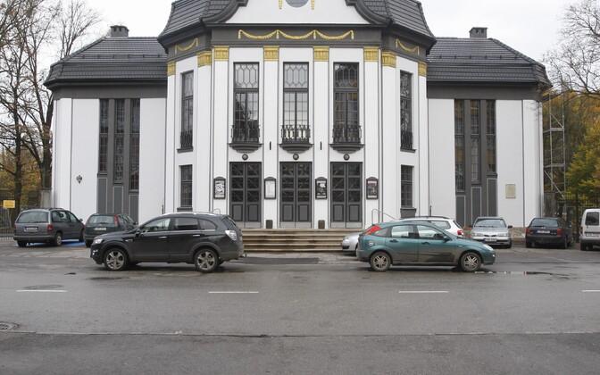 Vanemuise teatri väike maja