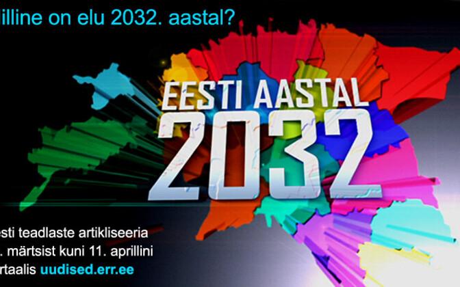 Teadlased ennustavad elu aastal 2032